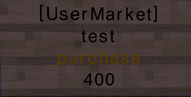 http://img.niceminecraft.net/BukkitPlugin/UserMarket%201.png