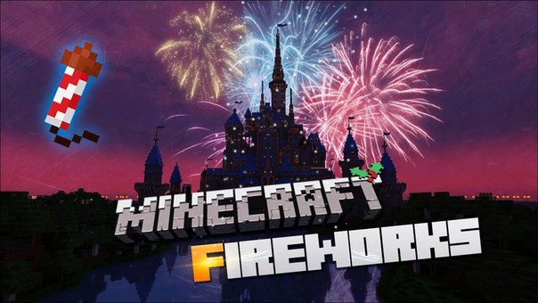 Fireworks-mod-minecraft-pocket-edition.jpg