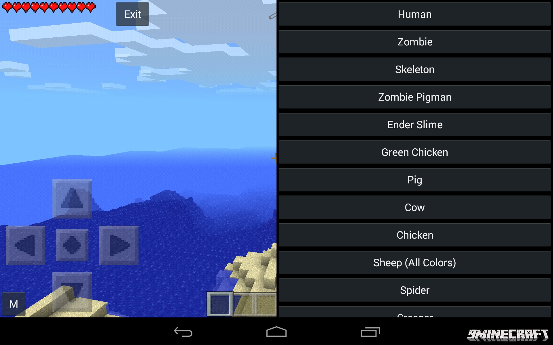 Shapeshifter-mod-minecraft-pocket-edition-2.jpg