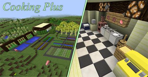 Cooking-Plus-Mod.jpg