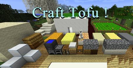 Craft-tofu-mod-0.png