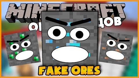 Fake-Ores-Mod.jpg