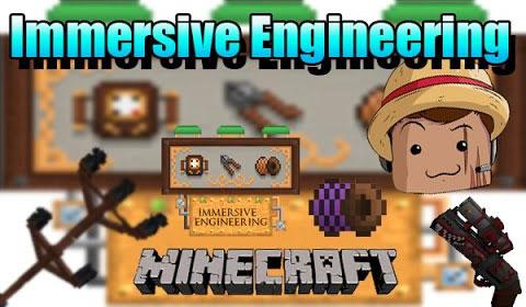 Immersive-Engineering-Mod.jpg