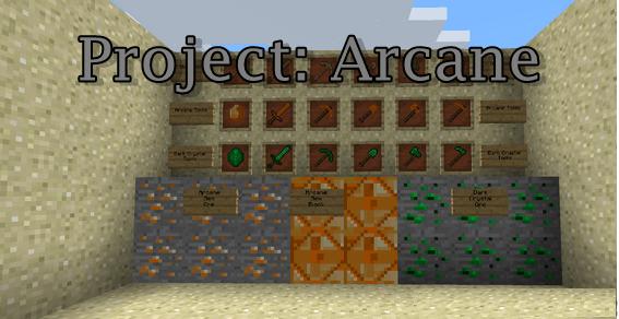 Project-arcane-mod.png