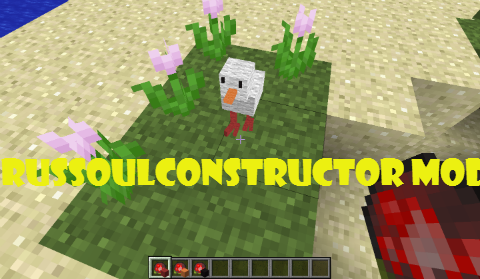Russoulconstructor-mod.png