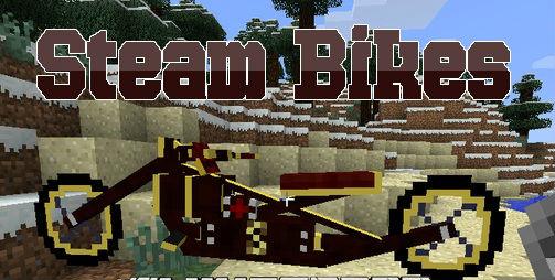 Steam-Bikes-Mod.jpg