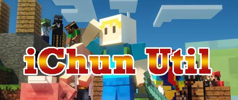 iChun-Util-Mod.jpg
