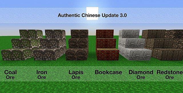 Authentic-chinese-rpg-texture-pack-1.jpg