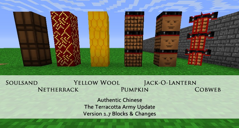 Authentic-chinese-rpg-texture-pack-4.jpg