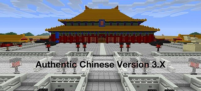 Authentic-chinese-rpg-texture-pack.jpg