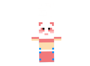 Customizing-skin-1.png