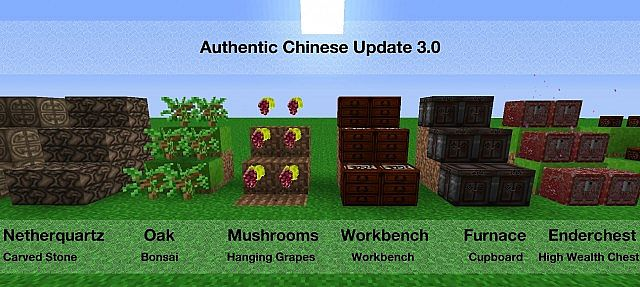 http://img.niceminecraft.net/TexturePack/Authentic-chinese-rpg-texture-pack-2.jpg